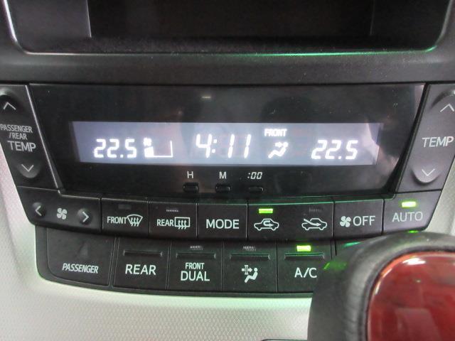 240S 4WD(15枚目)
