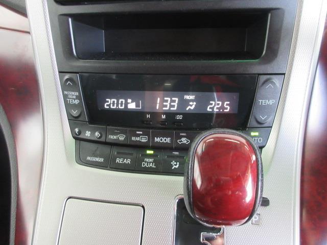 240S フルセグHDDナビ リアモニター 両側電動スライド(15枚目)