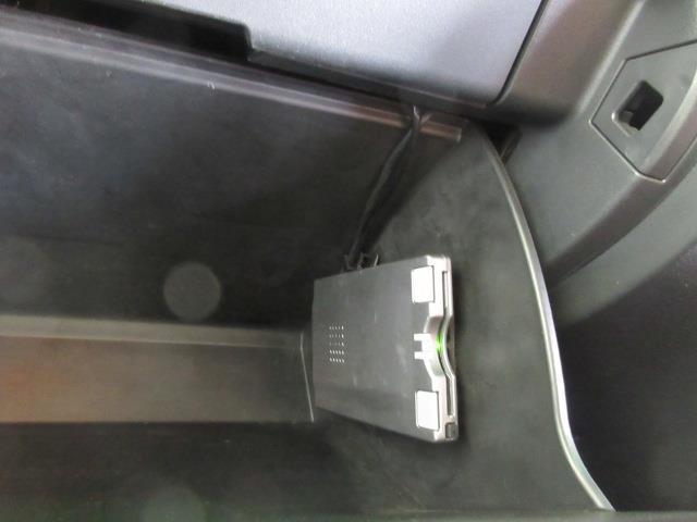 240S フルセグHDDナビ リアモニター 両側電動スライド(18枚目)