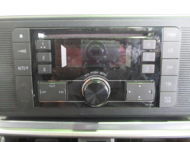 CDチューナーで素敵な音楽を聴きながら快適ドライブ!