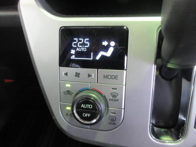 簡単温度設定で一定温度に室内を保つオートエアコンです。