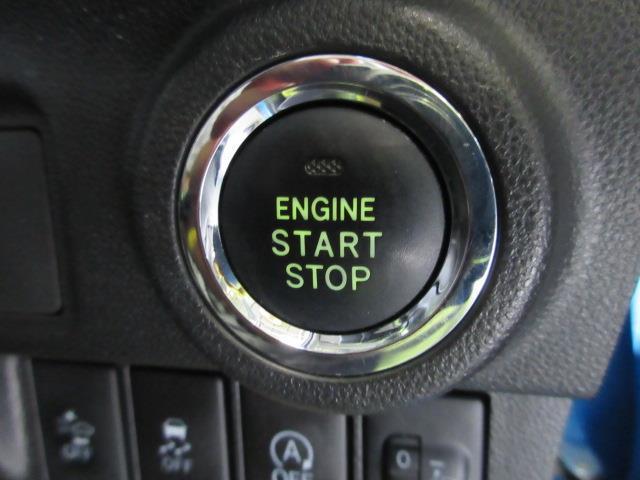 プッシュ式エンジンスタートでスマートでカッコよく発進!