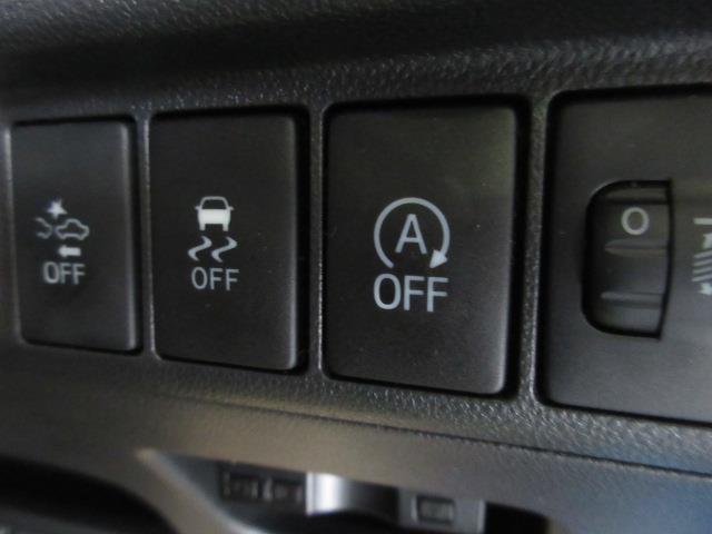 信号待ち等でエンジンが止まるアイドルストップ機能搭載です。