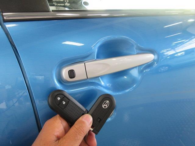 スマートキーを持っていると、ドアノブのスイッチで鍵の開閉が出来とても便利です。