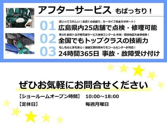 Gi プレミアムパッケージ(6枚目)