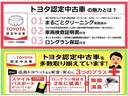 スーパーGL ダークプライムII フルセグ メモリーナビ DVD再生 バックカメラ 衝突被害軽減システム ETC ドラレコ LEDヘッドランプ ワンオーナー ディーゼル(2枚目)