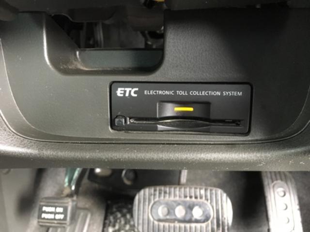20G バックカメラ ETC付 スマートキー(15枚目)