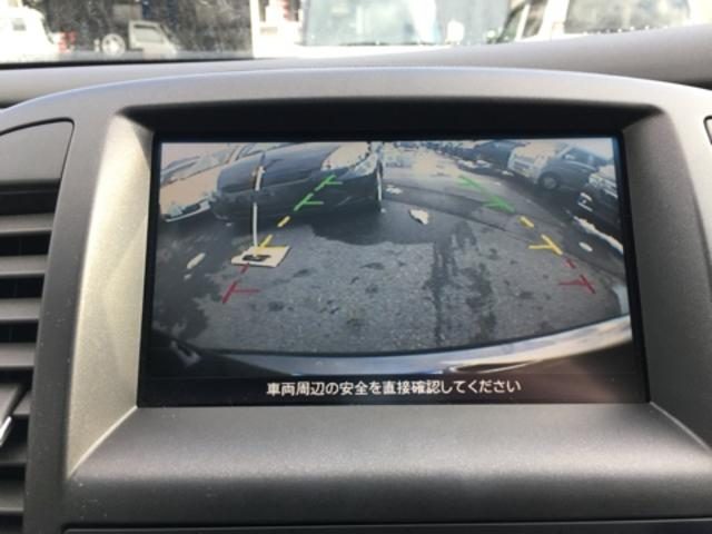 20G バックカメラ ETC付 スマートキー(17枚目)