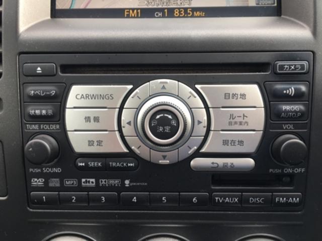 20G バックカメラ ETC付 スマートキー(18枚目)