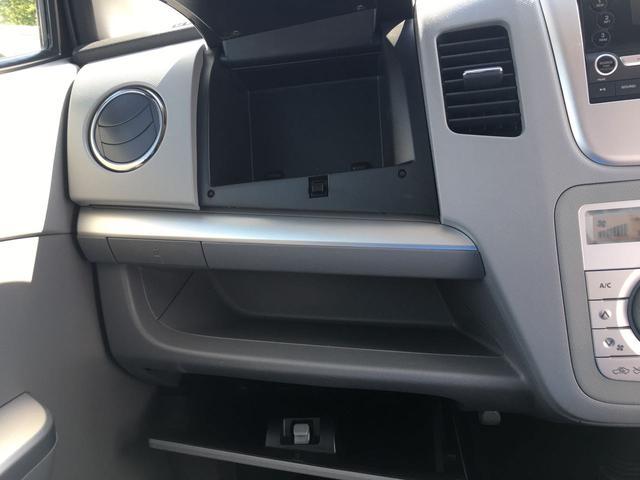 マツダ AZワゴン XSスペシャル スマートキー プッシュスタート フルフラット