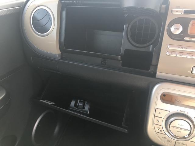 T  4WD スマートキー HID(12枚目)