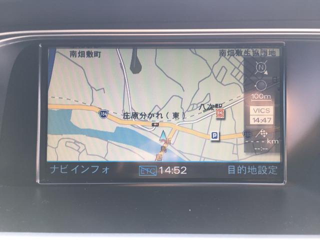 2.0TFSIクワトロ ナビ AW 電動リアゲート 4WD(8枚目)