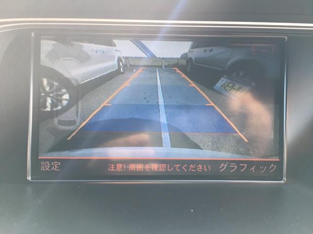 2.0TFSIクワトロ ナビ AW 電動リアゲート 4WD(9枚目)
