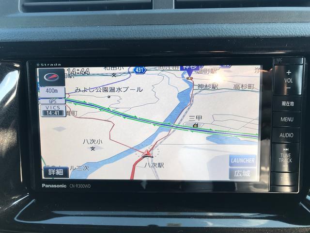1.5 Z 煌-G TVナビ ETC HID キーレス(9枚目)