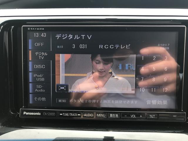 アエラス 後席モニタ 両側電動スライドドア TVナビ(12枚目)