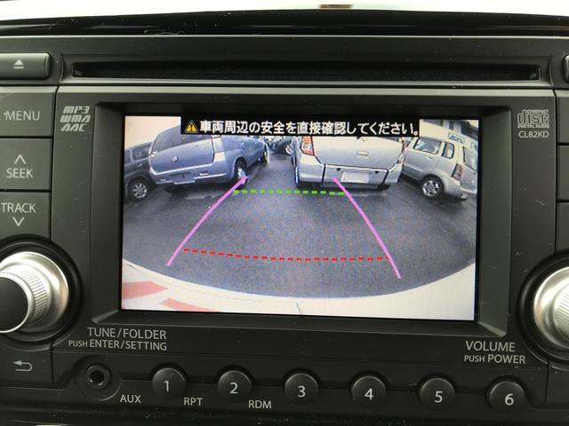 TS 両側電動スライドドア バックカメラ スマートキー(12枚目)