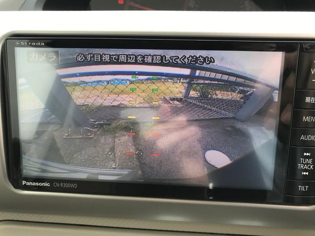 130i HIDセレクション 左側電動スライドドア TVナビ(9枚目)