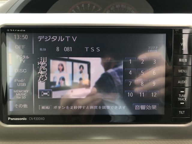 130i HIDセレクション 左側電動スライドドア TVナビ(10枚目)