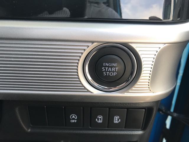 ハイブリッドXSターボ ブレーキサポート 両側電動スライドドア スマートキー(10枚目)