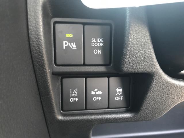 ハイブリッドXSターボ ブレーキサポート 両側電動スライドドア スマートキー(13枚目)