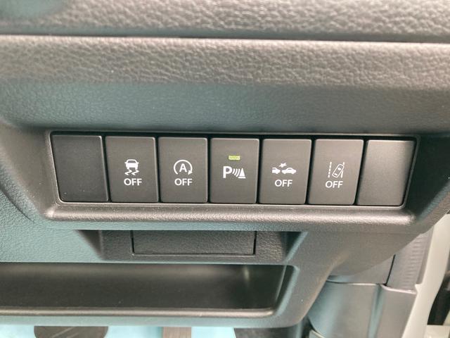 ハイブリッドMZ 4WD クルコン スマートキー オーディオ付 衝突被害軽減システム(8枚目)