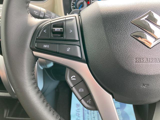 ハイブリッドMZ 4WD クルコン スマートキー オーディオ付 衝突被害軽減システム(16枚目)
