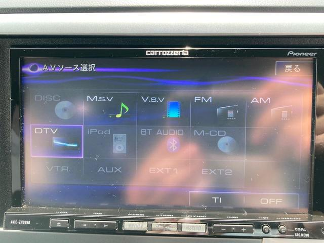 M 左側電動スライドドア TVナビ バックカメラ Bluetooth接続可 ETC スマートキー 3列シート ダブルエアコン(19枚目)