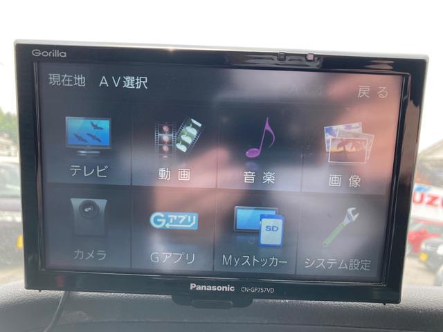 SロングDX クルージングキャビンS 2.8Lディーゼル 4WD 5速MT TVナビ バックカメラ ETC スライドドア(5枚目)