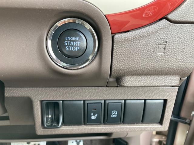 X 4WD TVナビ バックカメラ Bluetooth接続可 スマートキー(4枚目)