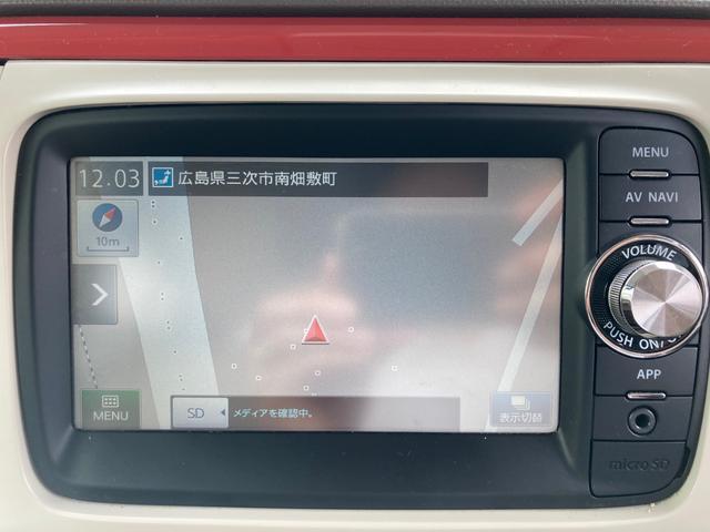 X 4WD TVナビ バックカメラ Bluetooth接続可 スマートキー(5枚目)