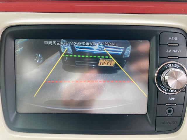 X 4WD TVナビ バックカメラ Bluetooth接続可 スマートキー(6枚目)
