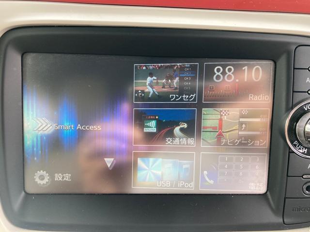 X 4WD TVナビ バックカメラ Bluetooth接続可 スマートキー(7枚目)