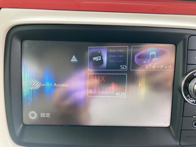 X 4WD TVナビ バックカメラ Bluetooth接続可 スマートキー(8枚目)