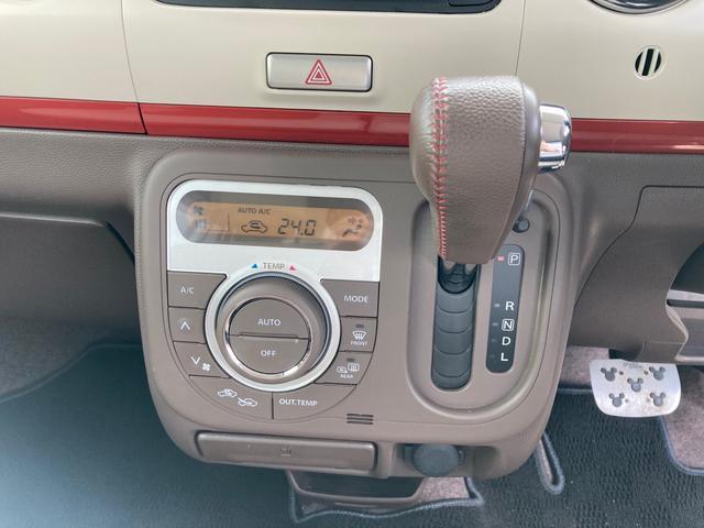 X 4WD TVナビ バックカメラ Bluetooth接続可 スマートキー(9枚目)