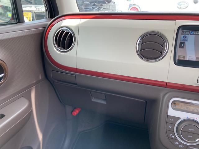 X 4WD TVナビ バックカメラ Bluetooth接続可 スマートキー(10枚目)