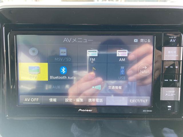 ハイブリッドGS 4WD 左側電動スライドドア TVナビ バックカメラ Bluetooth接続可 スマートキー プッシュスタート コーナーセンサー ワンオーナー(8枚目)
