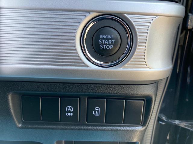 ハイブリッドGS 4WD 左側電動スライドドア TVナビ バックカメラ Bluetooth接続可 スマートキー プッシュスタート コーナーセンサー ワンオーナー(11枚目)