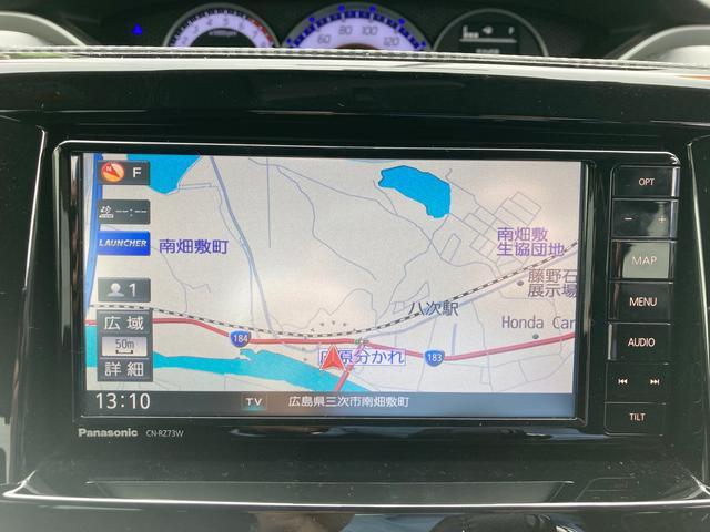 ハイブリッドMV 4WD 両側(左側電動)スライドドア TVナビ 全方位カメラ Bluetooth接続可 ETC スマートキー ワンオーナー(3枚目)