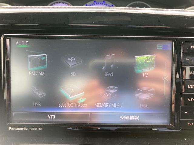 ハイブリッドMV 4WD 両側(左側電動)スライドドア TVナビ 全方位カメラ Bluetooth接続可 ETC スマートキー ワンオーナー(5枚目)