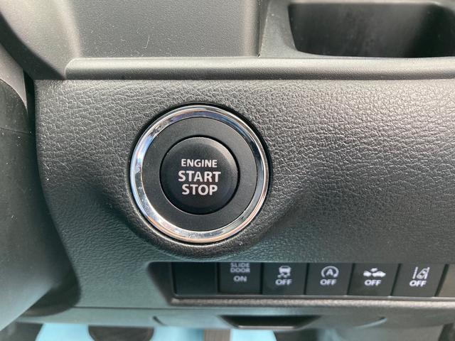 ハイブリッドMV 4WD 両側(左側電動)スライドドア TVナビ 全方位カメラ Bluetooth接続可 ETC スマートキー ワンオーナー(7枚目)