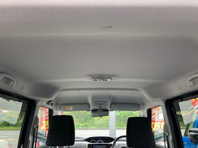 ハイブリッドMV 4WD 両側(左側電動)スライドドア TVナビ 全方位カメラ Bluetooth接続可 ETC スマートキー ワンオーナー(20枚目)