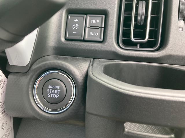 ハイブリッドXターボ 届出済未使用車 4WD TVナビ 全方位カメラ Bluetooth接続可 スマートキー(4枚目)