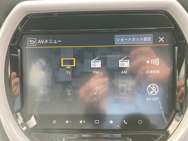 ハイブリッドXターボ 届出済未使用車 4WD TVナビ 全方位カメラ Bluetooth接続可 スマートキー(8枚目)