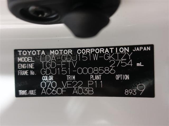 TZ-G 革シート サンルーフ 4WD フルセグ DVD再生 ミュージックプレイヤー接続可 バックカメラ 衝突被害軽減システム ETC ドラレコ LEDヘッドランプ 乗車定員7人 3列シート ワンオーナー(20枚目)