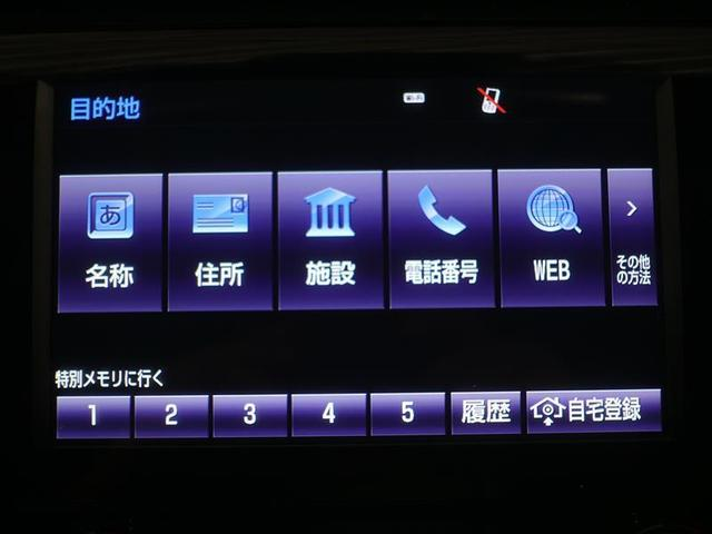 Gレザーパッケージ 革シート フルセグ DVD再生 ミュージックプレイヤー接続可 バックカメラ 衝突被害軽減システム ETC ドラレコ LEDヘッドランプ ワンオーナー 記録簿(11枚目)