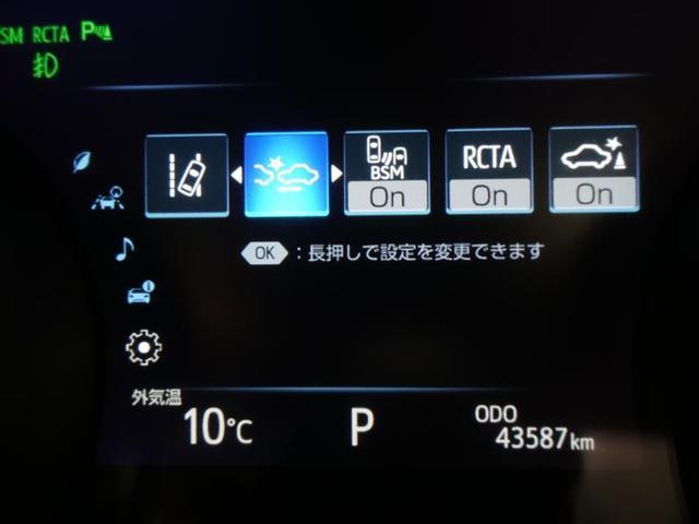 Gレザーパッケージ 革シート フルセグ DVD再生 ミュージックプレイヤー接続可 バックカメラ 衝突被害軽減システム ETC ドラレコ LEDヘッドランプ ワンオーナー 記録簿(17枚目)