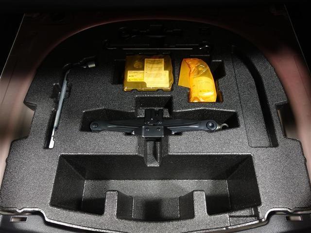 Gレザーパッケージ 革シート サンルーフ フルセグ DVD再生 ミュージックプレイヤー接続可 バックカメラ 衝突被害軽減システム ETC LEDヘッドランプ ワンオーナー 記録簿(7枚目)