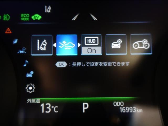 Gレザーパッケージ 革シート サンルーフ フルセグ DVD再生 ミュージックプレイヤー接続可 バックカメラ 衝突被害軽減システム ETC LEDヘッドランプ ワンオーナー 記録簿(16枚目)