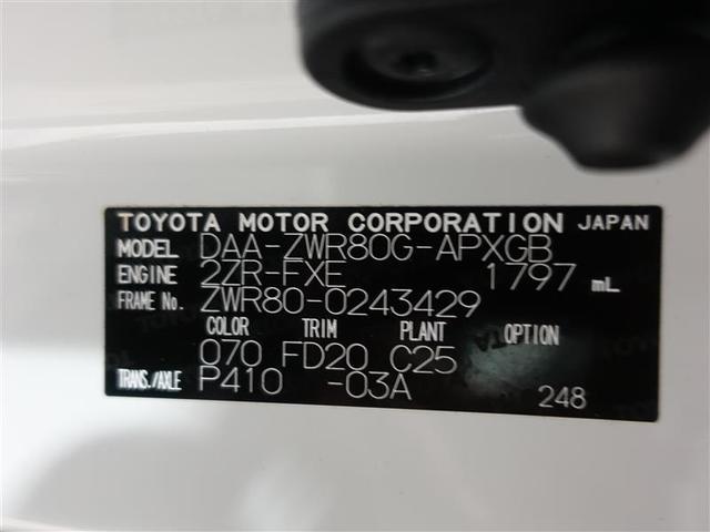 ハイブリッドG フルセグ DVD再生 ミュージックプレイヤー接続可 後席モニター バックカメラ 衝突被害軽減システム ETC ドラレコ 両側電動スライド LEDヘッドランプ 乗車定員7人 3列シート ワンオーナー(20枚目)