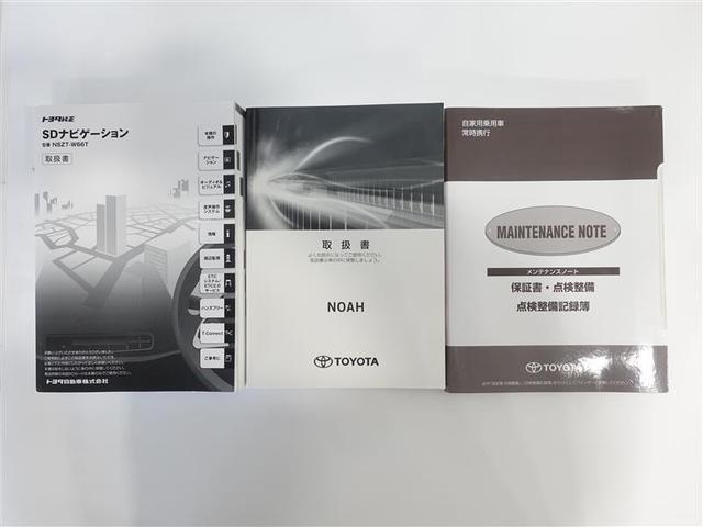 ハイブリッドG フルセグ DVD再生 ミュージックプレイヤー接続可 バックカメラ 衝突被害軽減システム ETC ドラレコ 両側電動スライド LEDヘッドランプ 乗車定員7人 3列シート ワンオーナー 記録簿(19枚目)